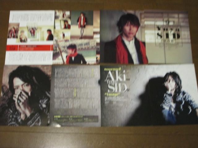 ★SID★シド★切り抜き★96ページ+ポスター★_画像6