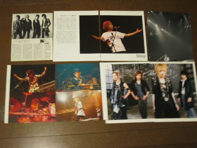 ★SID★シド★切り抜き★96ページ+ポスター★_画像8