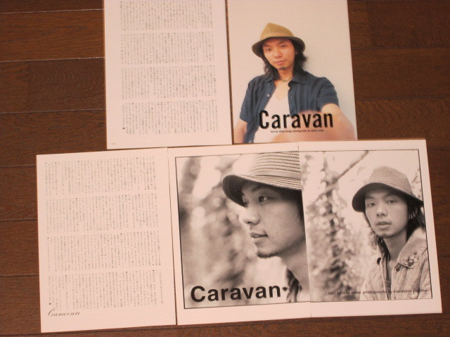 ★Caravan★切り抜き★63ページ★_画像6