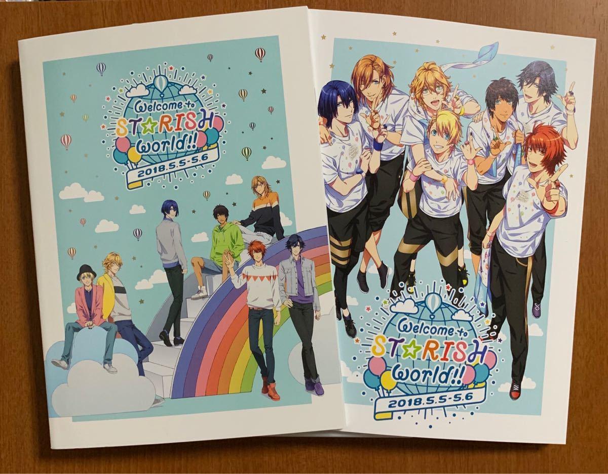 うたの☆プリンスさまっ♪ ST☆RISHファンミーティング Welcome to ST☆RISH world!! (Blu-ray)_画像2