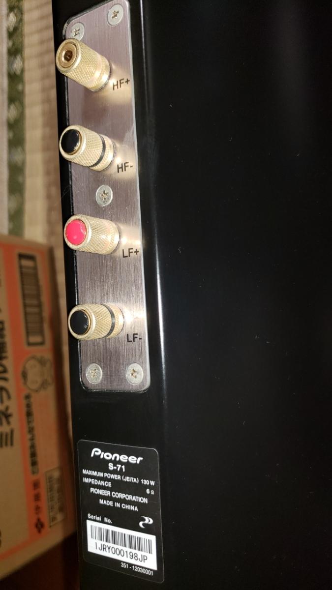 【送料無料 廃番】Pioneer パイオニア トールボーイスピーカー シリーズ7 S-71(ペア)_画像6