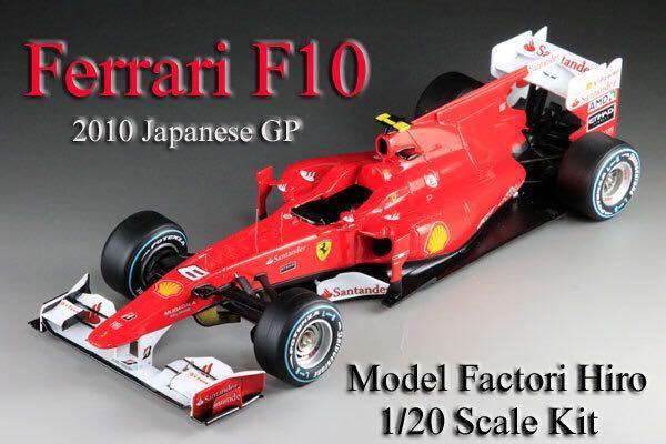 MFH 1/20 フェラーリ F10 日本GP F.アロンソ 完成品