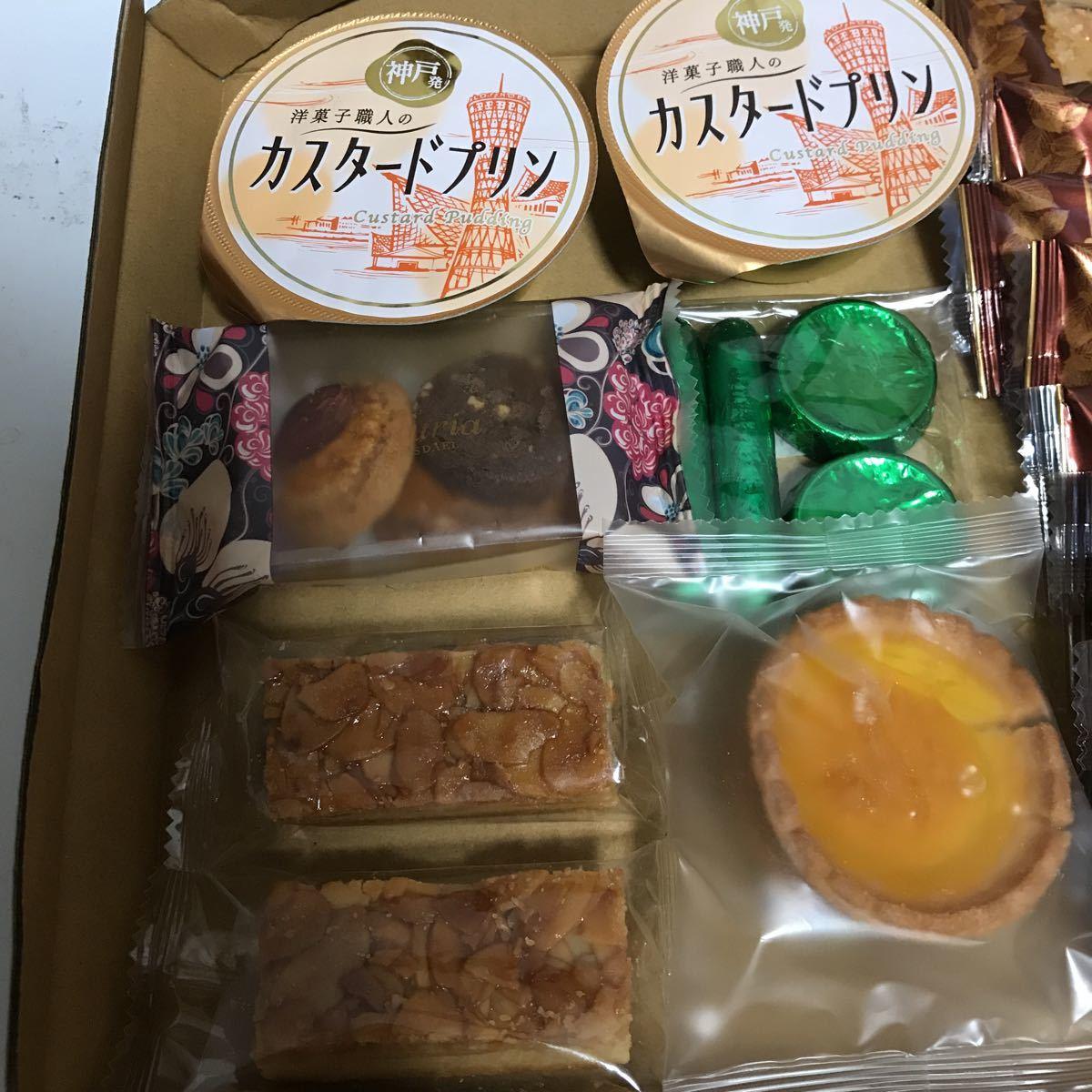 おお菓子詰め合わせ ロイスダール アマンドリーフパイ&神戸カスタードプリン&千疋屋フルーツタルト、高級フロランタン入り_画像2