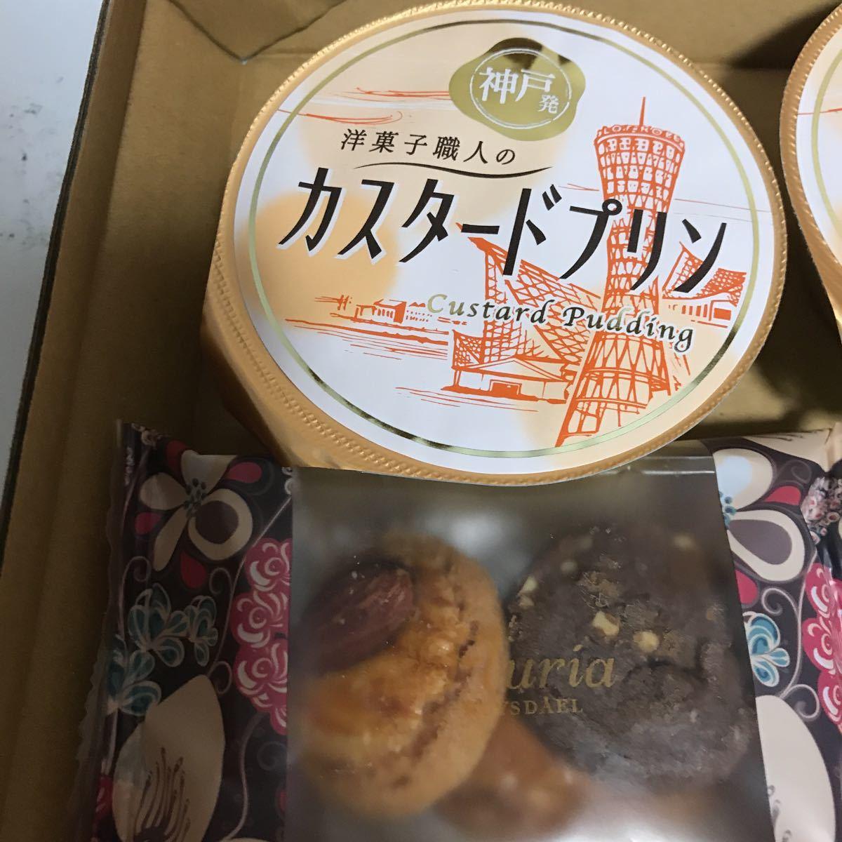 おお菓子詰め合わせ ロイスダール アマンドリーフパイ&神戸カスタードプリン&千疋屋フルーツタルト、高級フロランタン入り_画像5