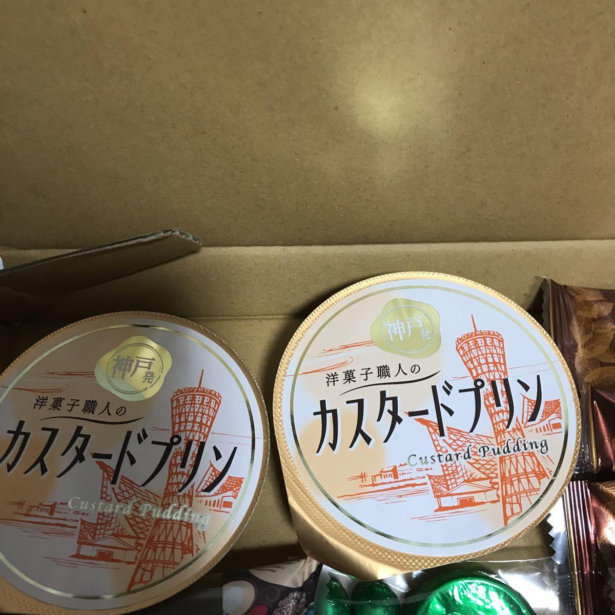 おお菓子詰め合わせ ロイスダール アマンドリーフパイ&神戸カスタードプリン&千疋屋フルーツタルト、高級フロランタン入り_画像4