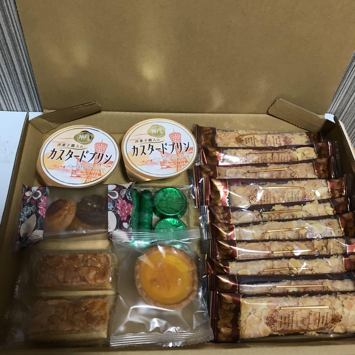 おお菓子詰め合わせ ロイスダール アマンドリーフパイ&神戸カスタードプリン&千疋屋フルーツタルト、高級フロランタン入り