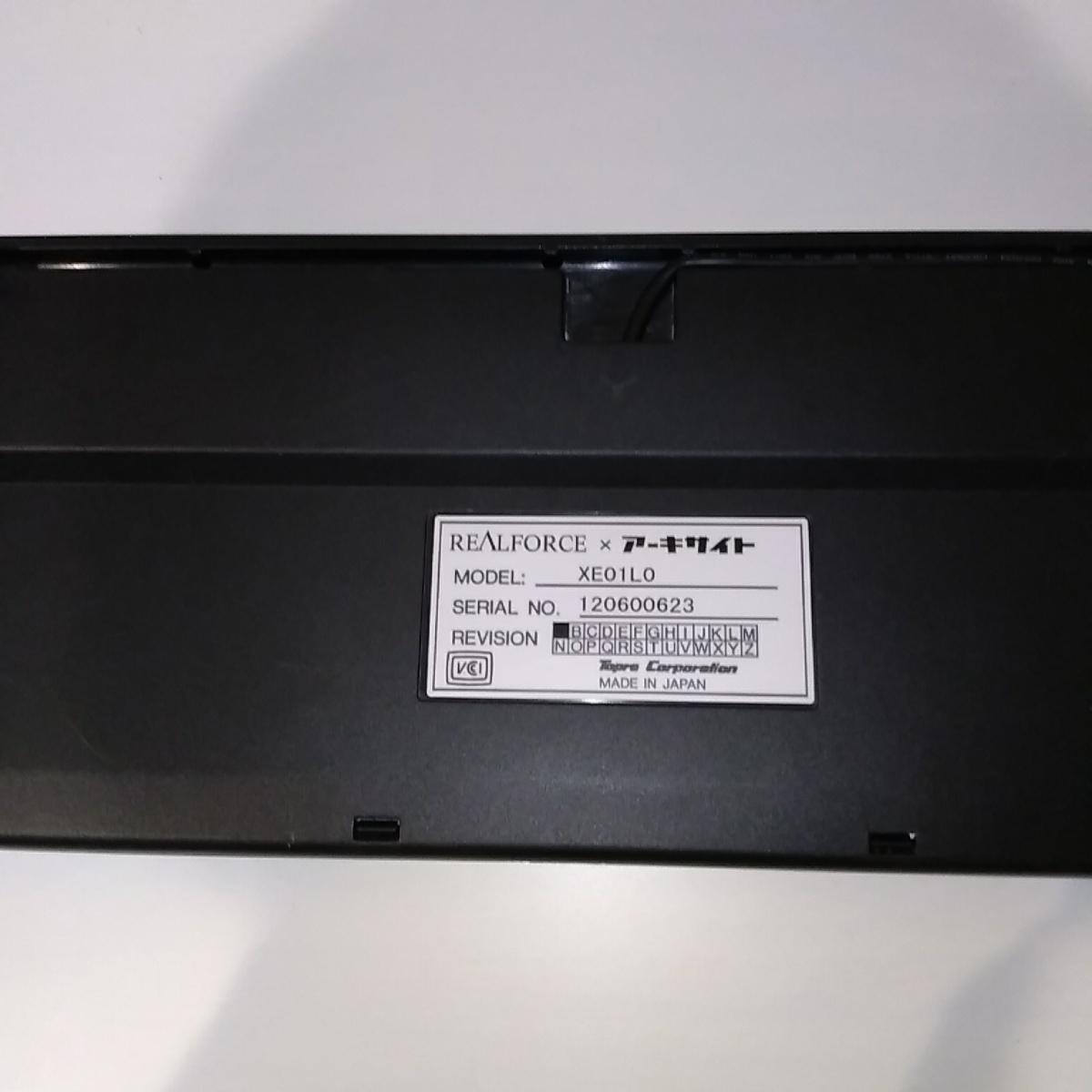 ★即決★ 静電容量無接点方式 REALFORCE 東プレ×アーキサイト 黒モデル フルキーボード XE01L0_画像2