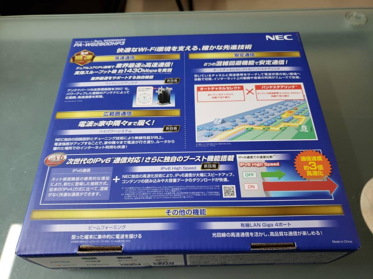 ★NEC 無線LANルーター PA-WG2600HP3 IPv6対応! 新品未使用品!!★_画像2
