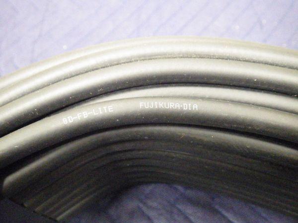 新古 同軸ケーブル 8D-FB-LITE  約49m  (株)フジクラダイヤケーブル_画像2