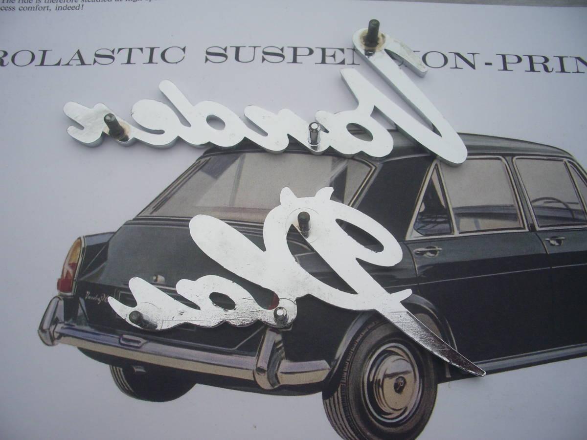 ★Vanden Plas ◆バンデン プラ 新品★トランク バッチ/バック エンブレム◆BL純正部品・箱付き 英国製 BMC/ADO16/バンプラ/BLMC/当時物_画像8