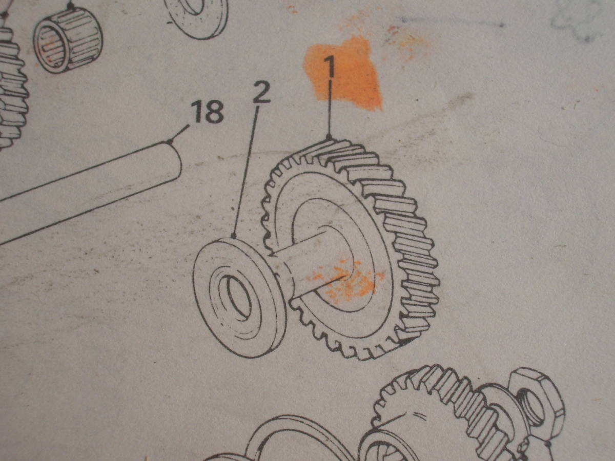 Gear-idler Washer-thrust-idler gear