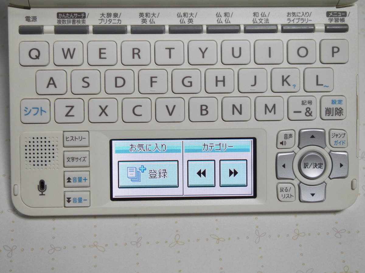CASIO EX word XD-U7200 電子 辞書 機器 カシオ エクスワード_画像5