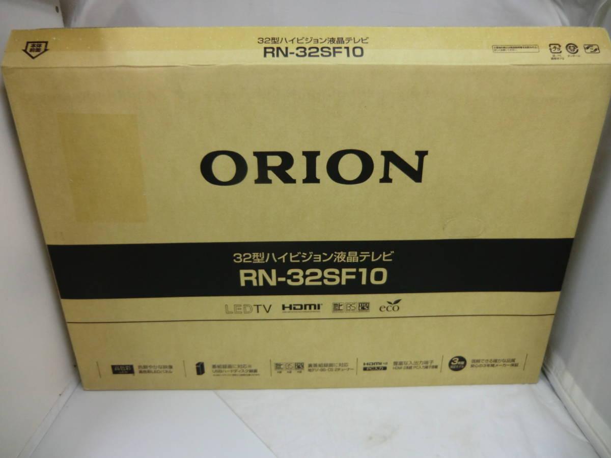★★RN-32SF10 ORION オリオン 32型 液晶テレビ ハイビジョン 外付けHDD裏番組録画 2017年製★★_画像8