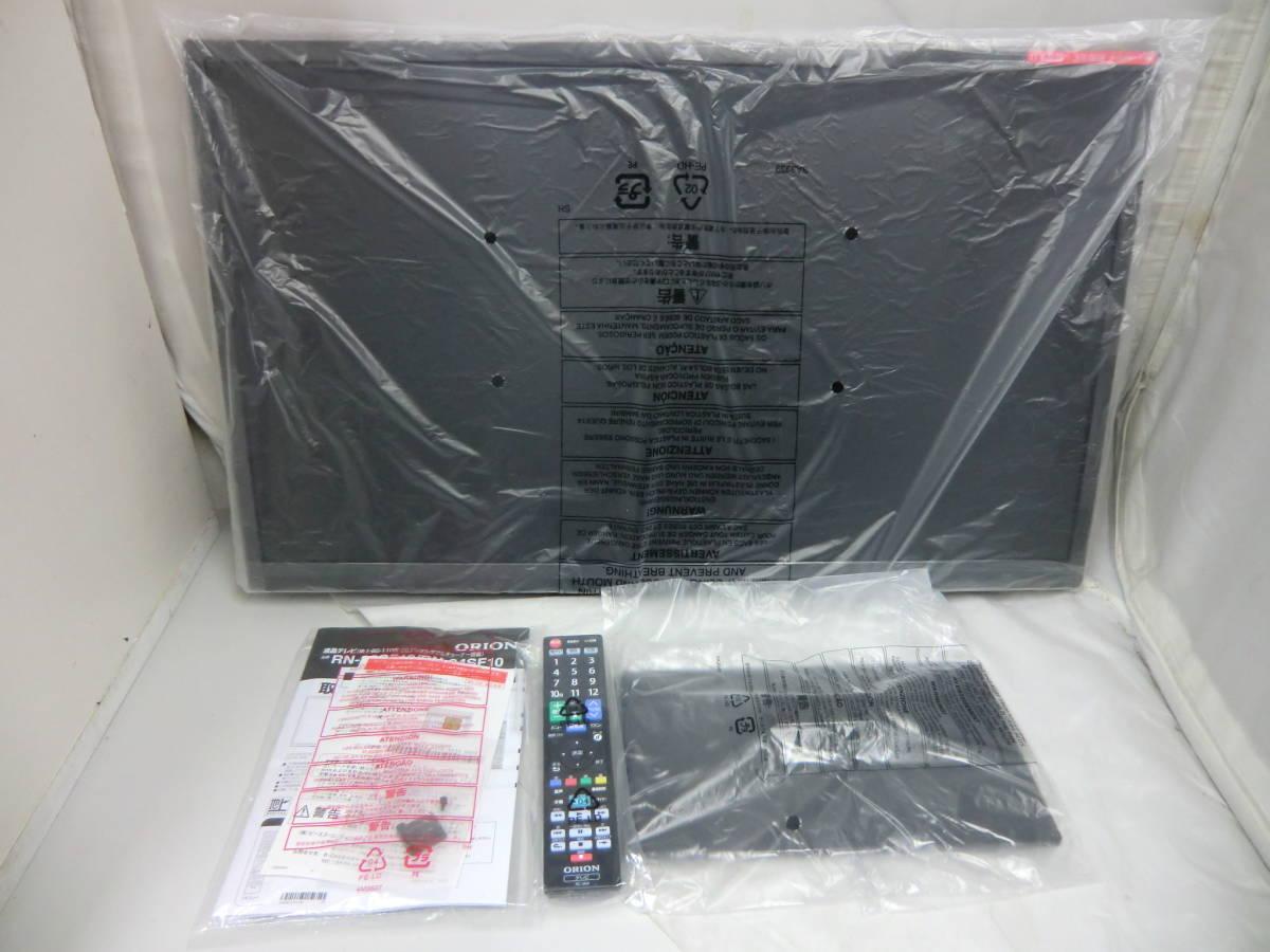 ★★RN-32SF10 ORION オリオン 32型 液晶テレビ ハイビジョン 外付けHDD裏番組録画 2017年製★★