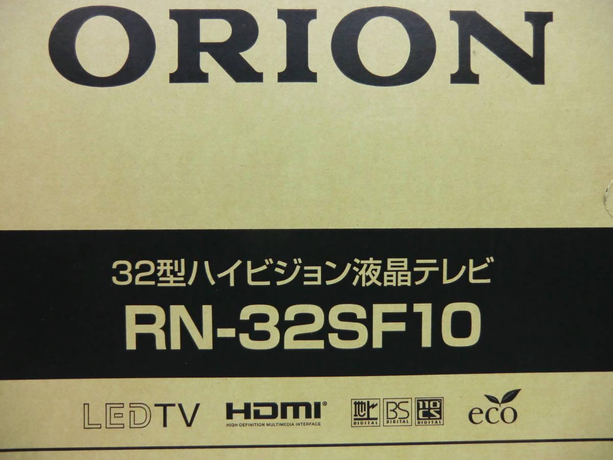 ★★RN-32SF10 ORION オリオン 32型 液晶テレビ ハイビジョン 外付けHDD裏番組録画 2017年製★★_画像9