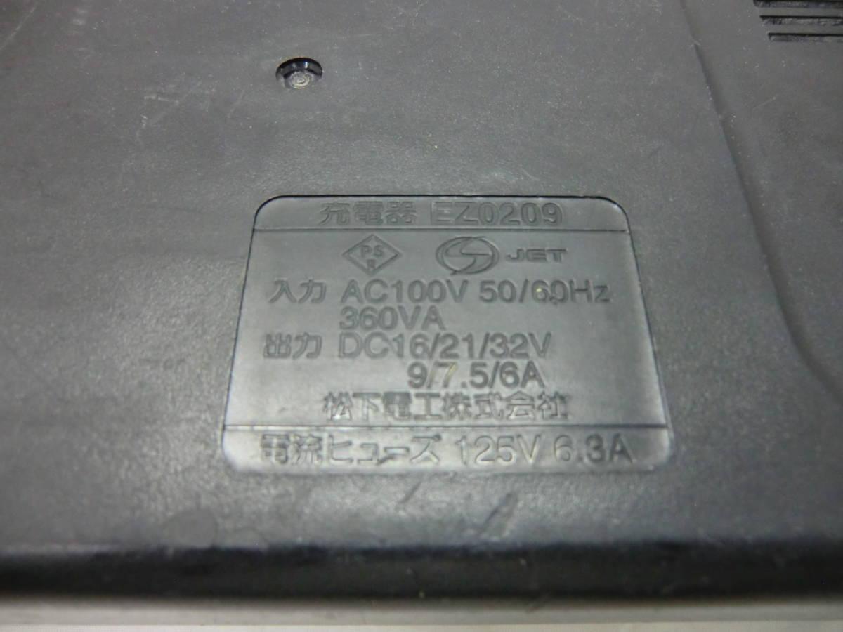 ★★EZ0209 National 松下電工 急速充電器 7.2V-24V★★_画像6