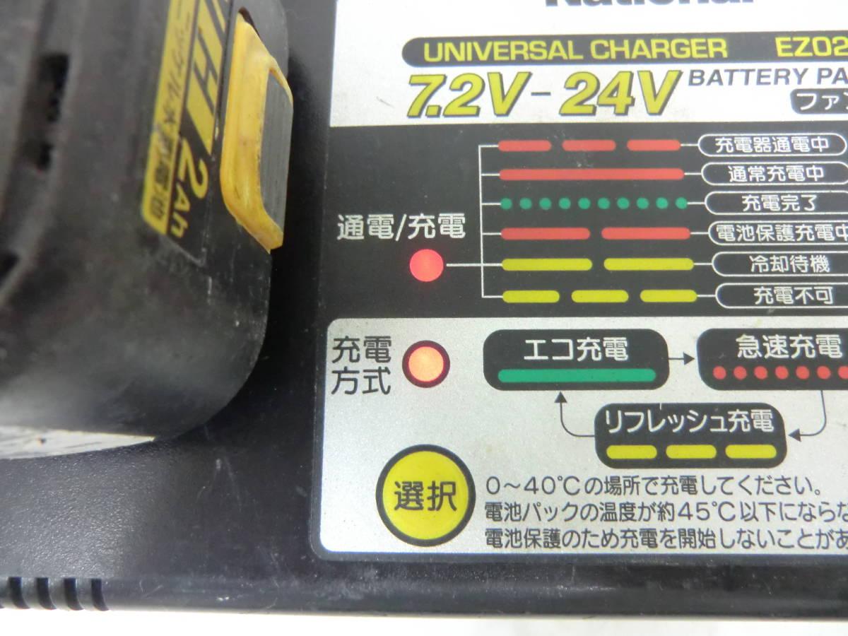 バッテリーは含みません。