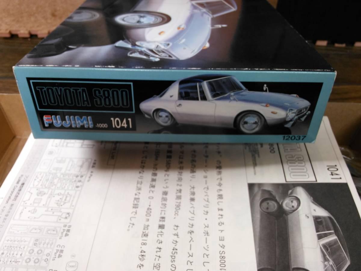 ☆希少品 トヨタ S800 ヨタ8 1/24 フジミ 絶版品 デッドストック_画像7