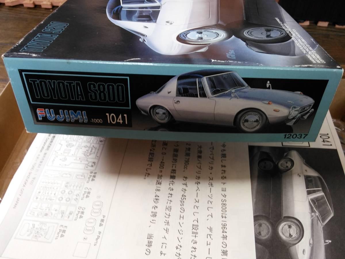 ☆希少品 トヨタ S800 ヨタ8 1/24 フジミ 絶版品 デッドストック_画像5