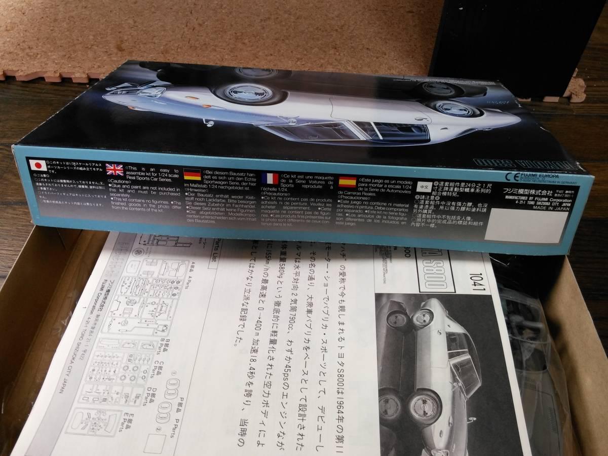 ☆希少品 トヨタ S800 ヨタ8 1/24 フジミ 絶版品 デッドストック_画像6