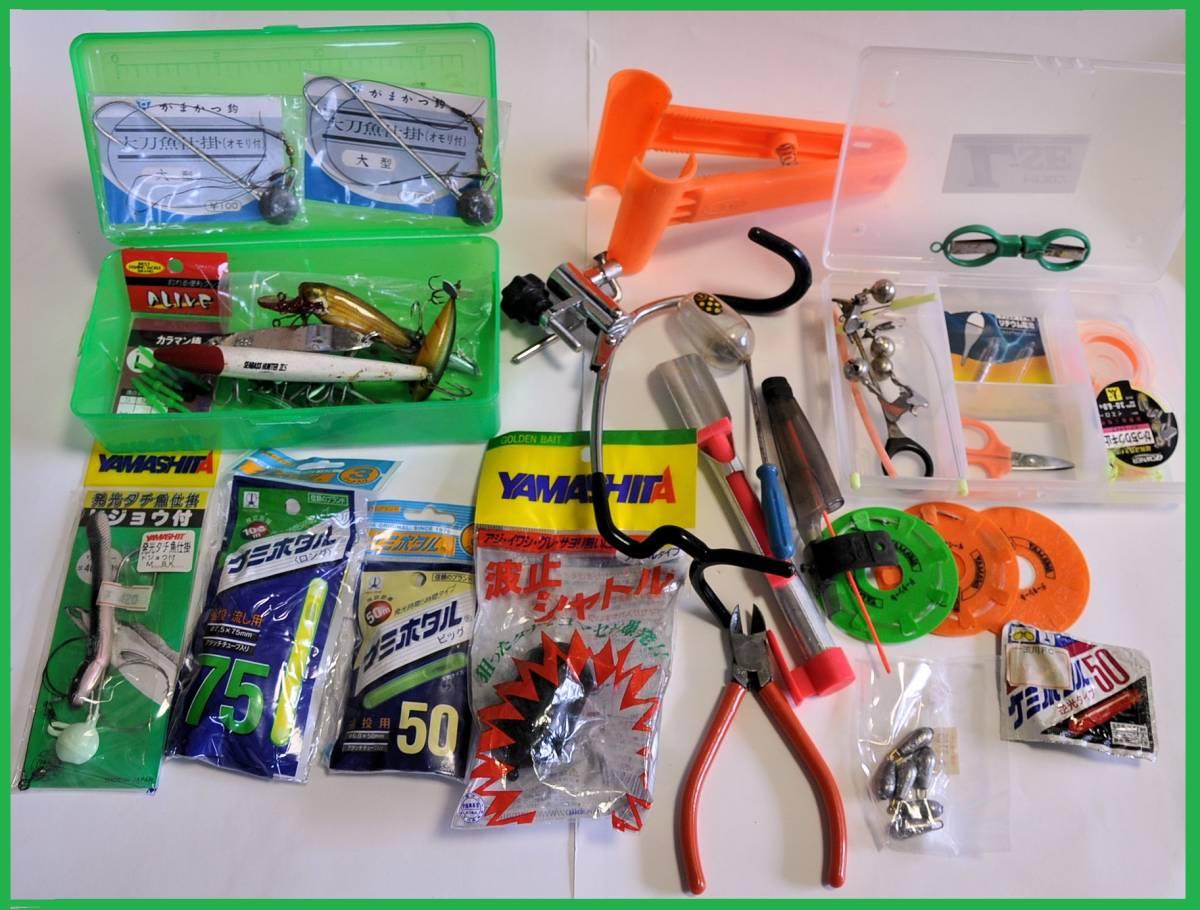 大量 釣り道具 浮き、針、錘、他小物など色々まとめてセット!_画像4