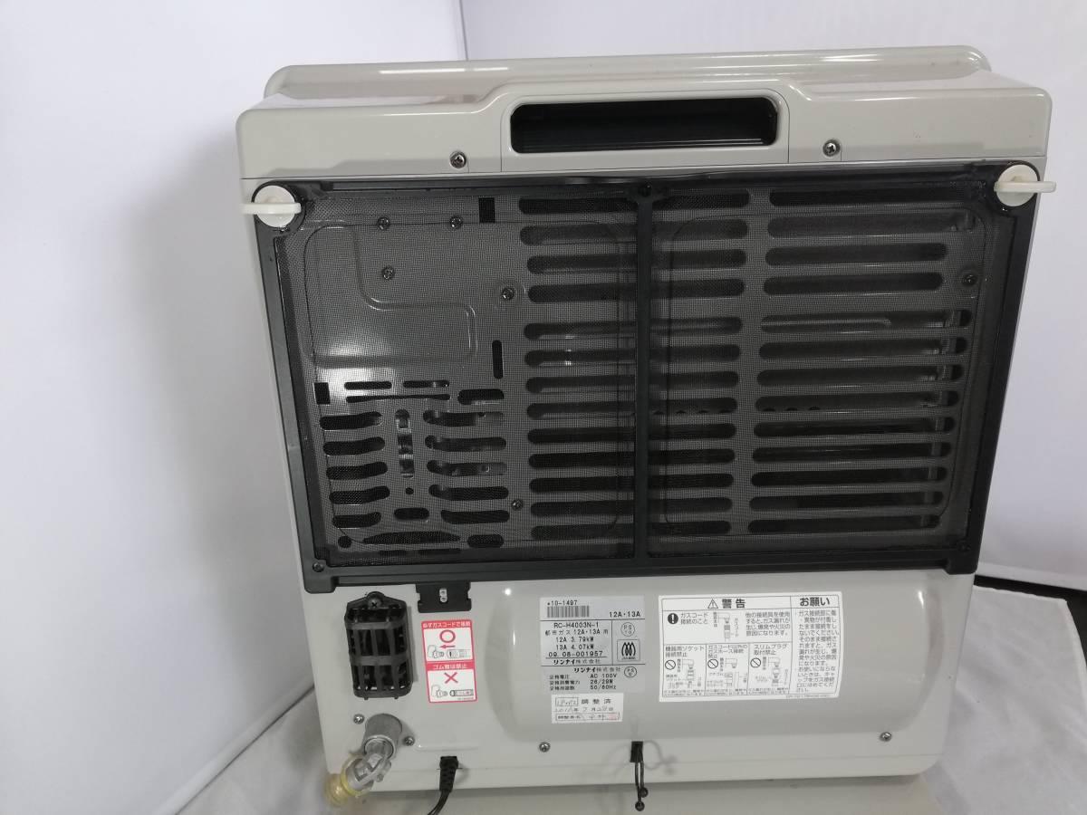 美品 リンナイ 都市ガス ファンヒーター RC-H40033N-1_画像3