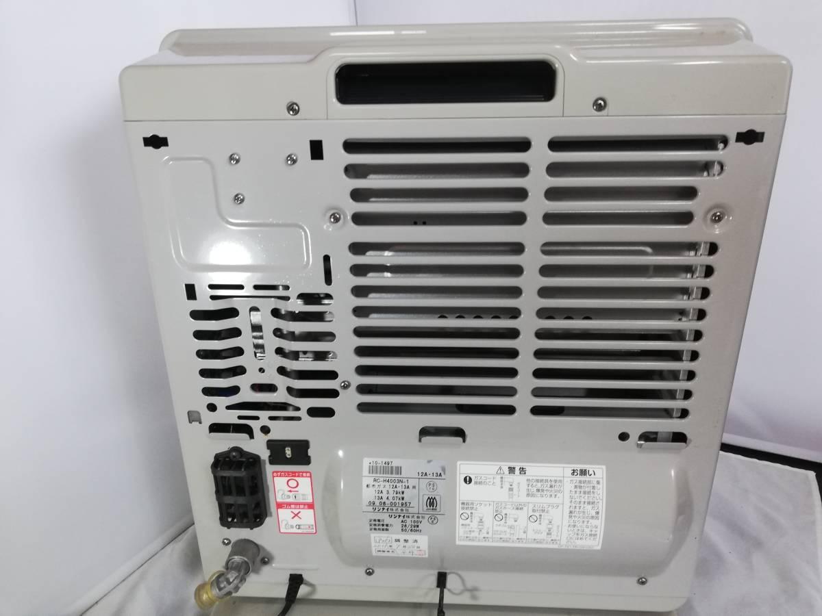 美品 リンナイ 都市ガス ファンヒーター RC-H40033N-1_画像4