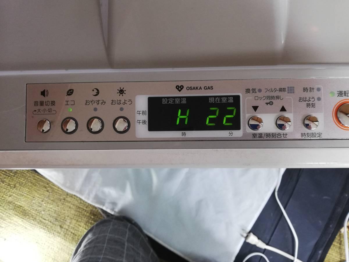 美品 リンナイ 都市ガス ファンヒーター RC-H40033N-1_画像9