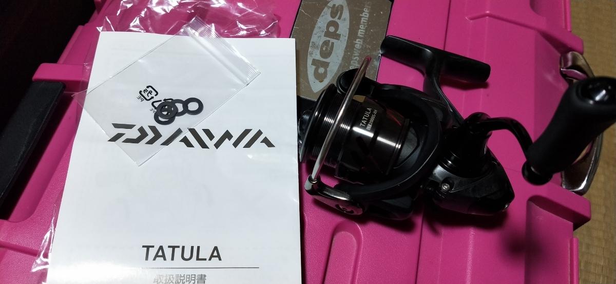 ダイワ タトゥーラLT 2000S-XH 3回程度使用のみ美品_画像6