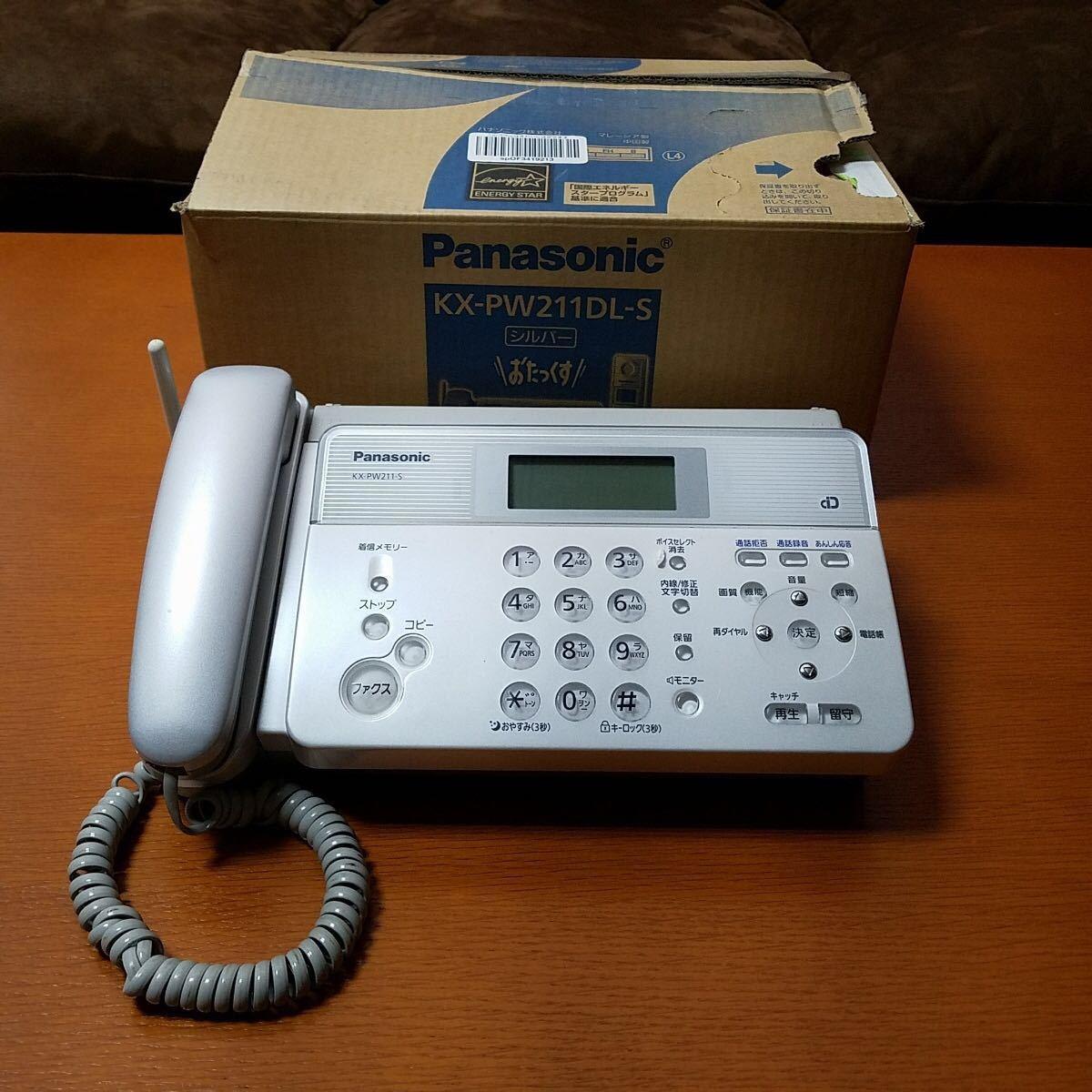 元箱入り 美品 Panasonic KX-PW211DL-S パナソニック パーソナルファックス おたっくす 電話機 親機