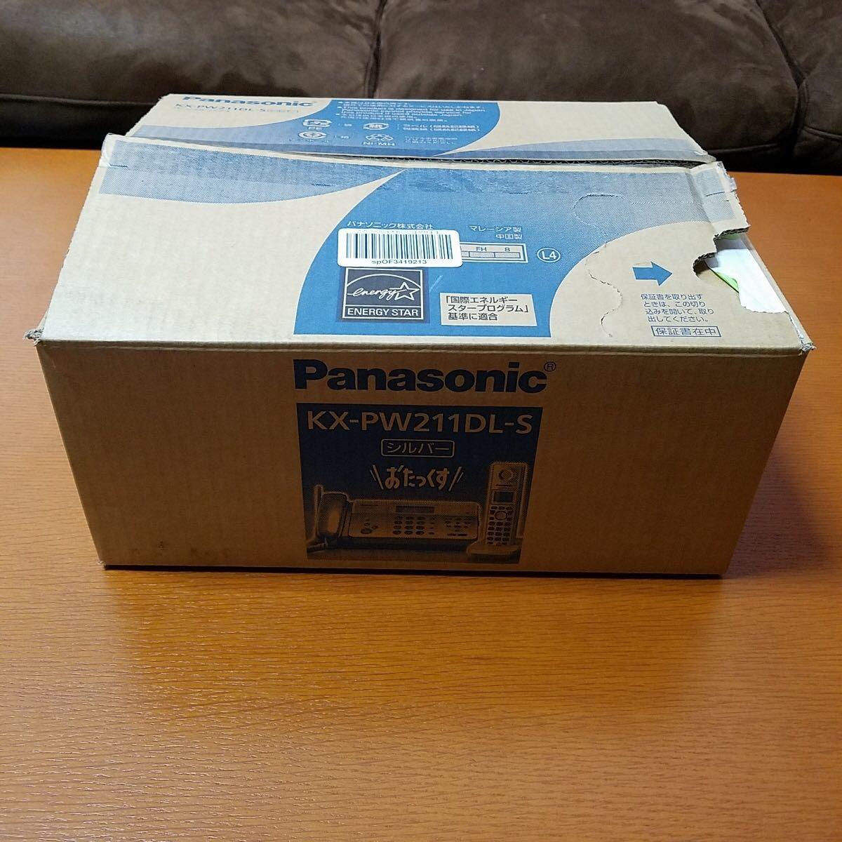 元箱入り 美品 Panasonic KX-PW211DL-S パナソニック パーソナルファックス おたっくす 電話機 親機_画像8