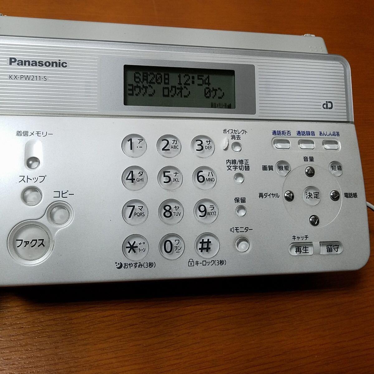 元箱入り 美品 Panasonic KX-PW211DL-S パナソニック パーソナルファックス おたっくす 電話機 親機_画像3