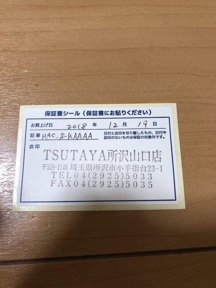 超美品 メーカー保証半年 おまけ付き 任天堂 Nintendo Switch 本体 Joy-Con (L) / (R) グレー / ニンテンドースイッチ _画像10