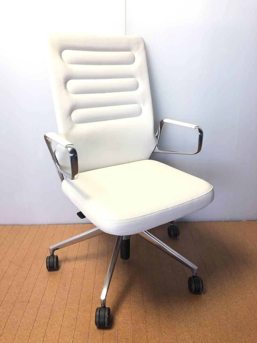 ■展示品■vitra/ヴィトラ AC4 革デスクチェア リングアーム オフィスチェア ホワイト 椅子■1046