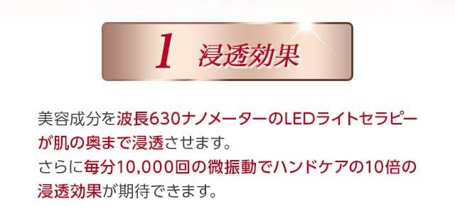 美品 楽天1位 韓国 美顔器 LED SENSIA センシア led 赤 約20,000円 正規品 毛穴 小じわ