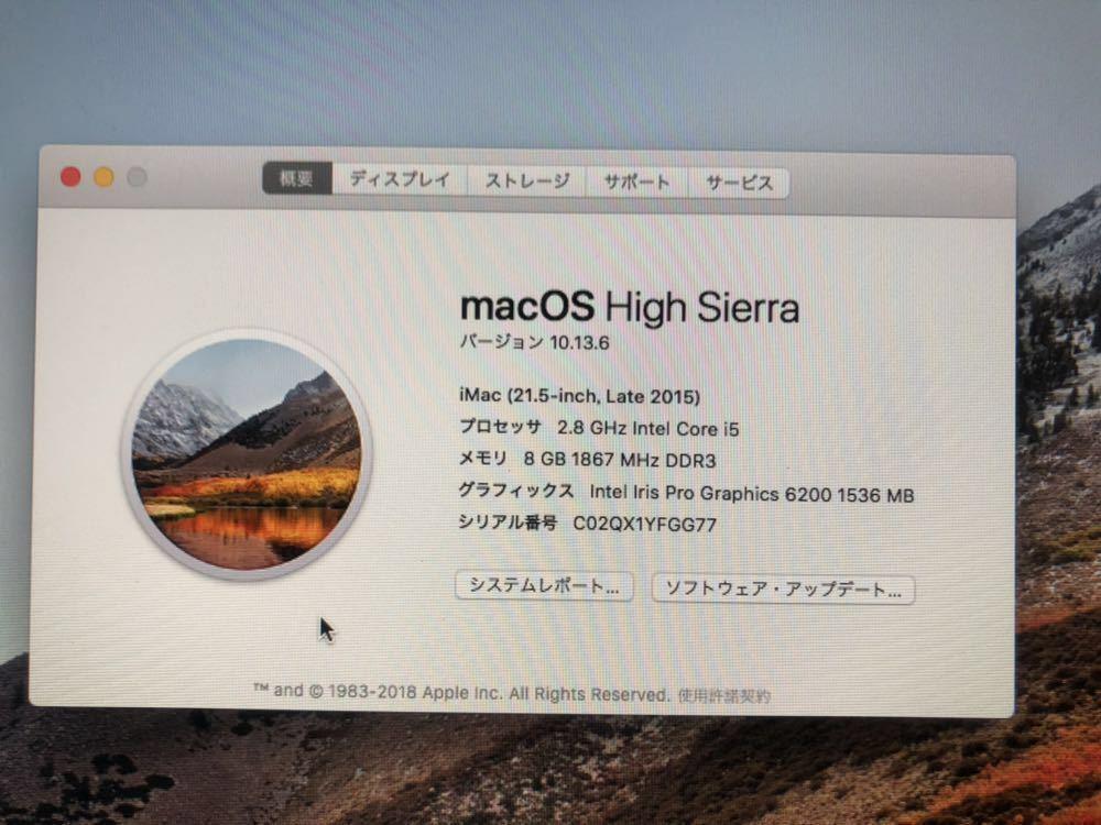 iMac Late2015 21.5inch _画像4