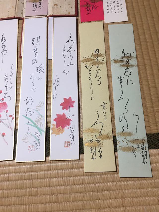 短冊 春夏秋冬 花朝女_画像3