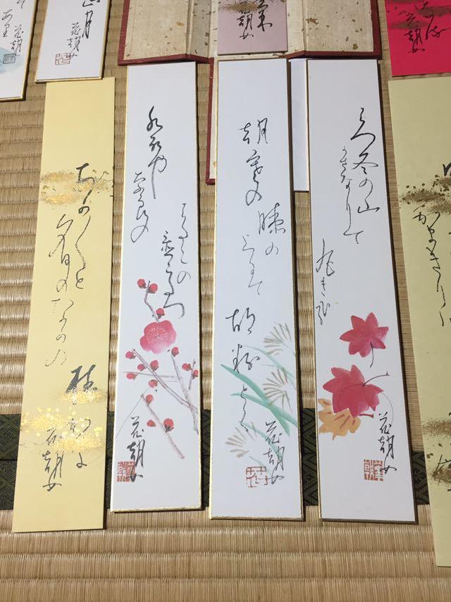 短冊 春夏秋冬 花朝女_画像2