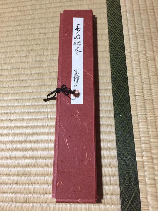 短冊 春夏秋冬 花朝女_画像8