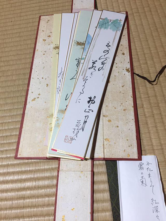 短冊 春夏秋冬 花朝女_画像7
