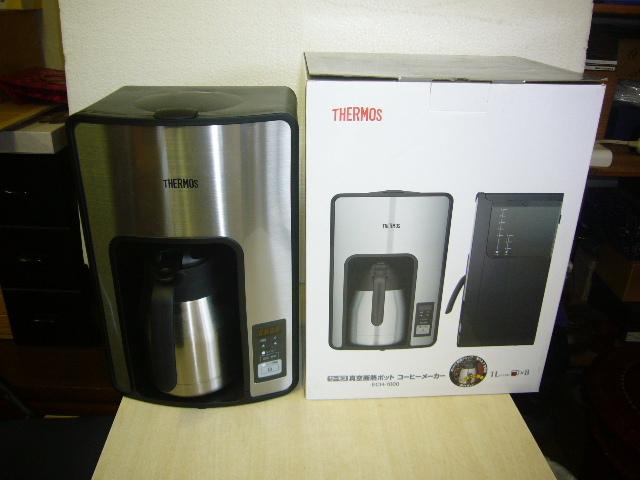 THERMOS サーモス 真空断熱ポット コーヒーメーカー ECH-1000 中古