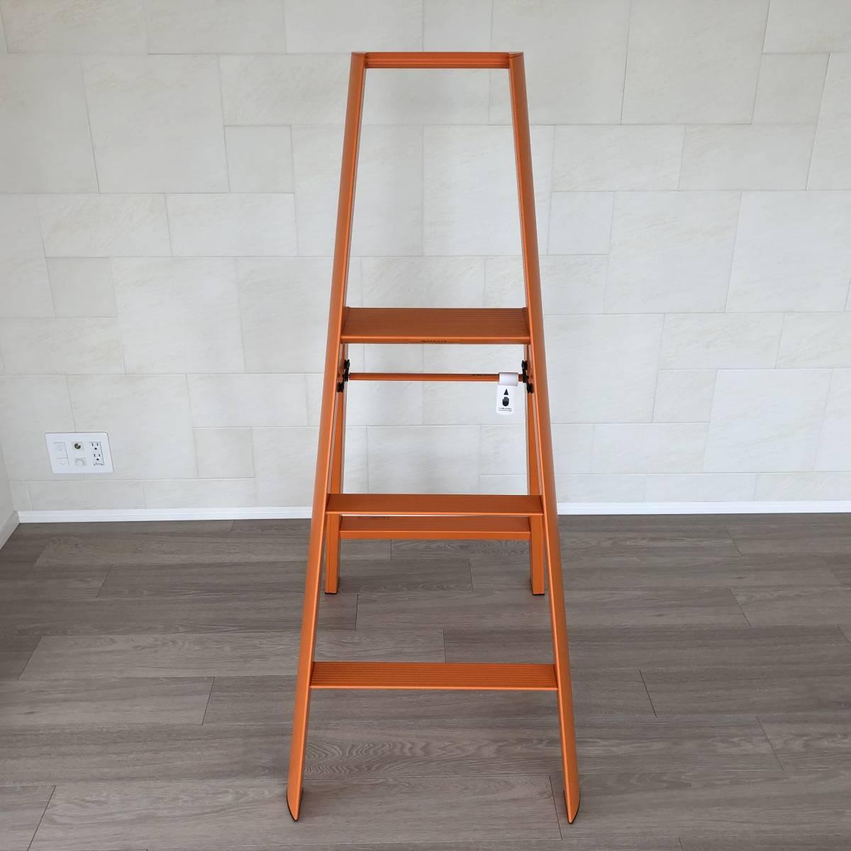 [札幌引取り限定] 美品 lucano スリーステップ 踏台 脚立 3step stool オレンジ 踏み台 定価2万円 デザイナーズ家具 3ステップ_画像2