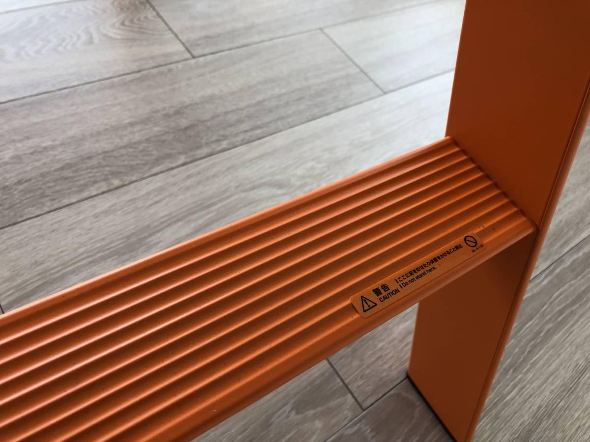 [札幌引取り限定] 美品 lucano スリーステップ 踏台 脚立 3step stool オレンジ 踏み台 定価2万円 デザイナーズ家具 3ステップ_画像8