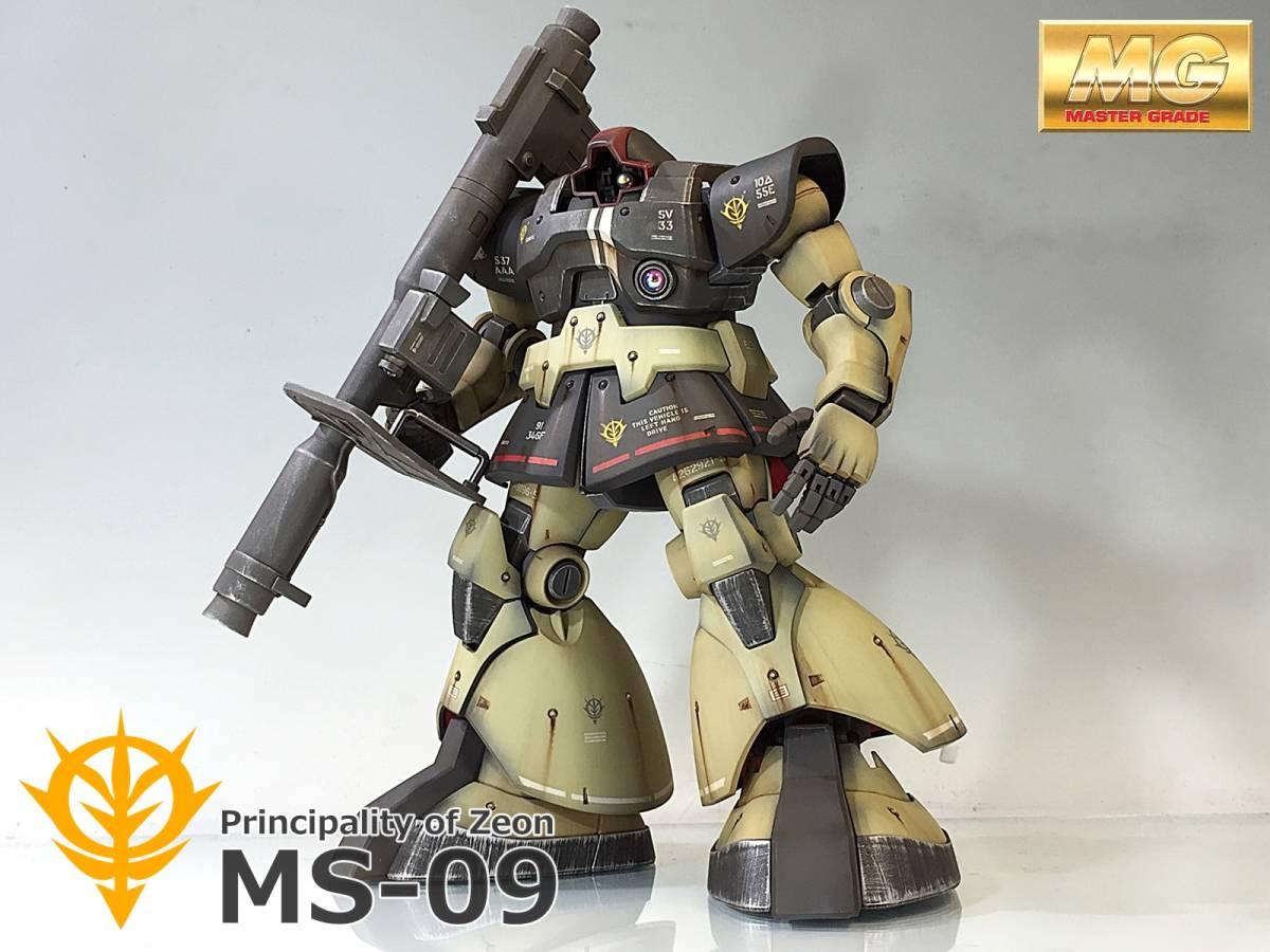 【MG 1/100 MS-09 ドム 残党サンドカラー 戦場風 改修塗装完成品】_画像1