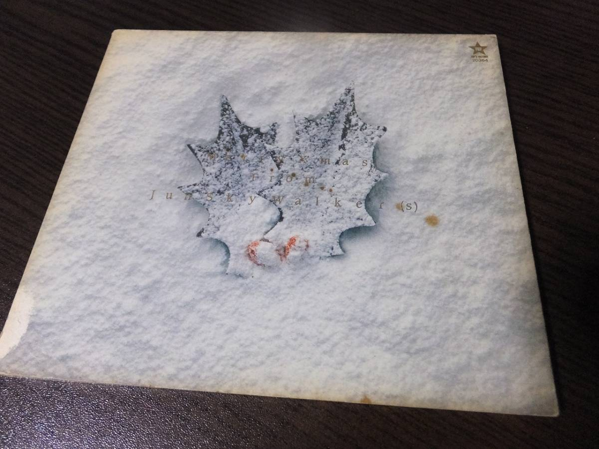 ジュン・スカイ・ウォーカーズ / 白いクリスマス ♪_画像1