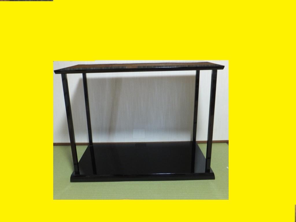 ◆茶道具◆特価わけあり 極美品 木製 真台子 真塗 塗師平安 淨白作 棚 木共箱_画像2