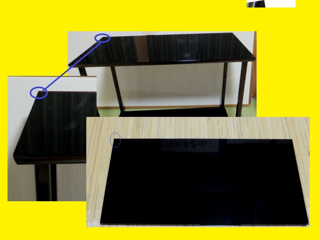 ◆茶道具◆特価わけあり 極美品 木製 真台子 真塗 塗師平安 淨白作 棚 木共箱_画像5