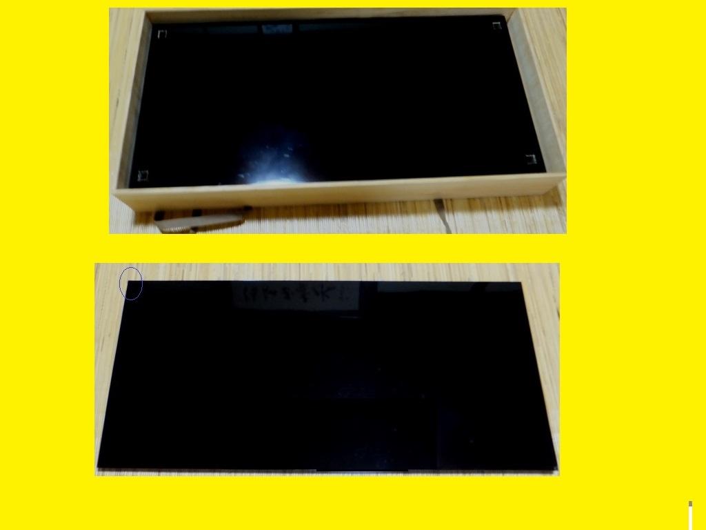 ◆茶道具◆特価わけあり 極美品 木製 真台子 真塗 塗師平安 淨白作 棚 木共箱_画像8