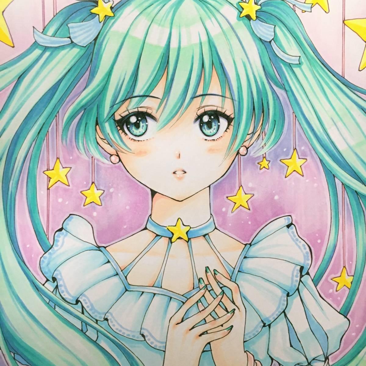 A4【初音ミク】Hatsune Miku ★同人手描きイラスト★星_画像4