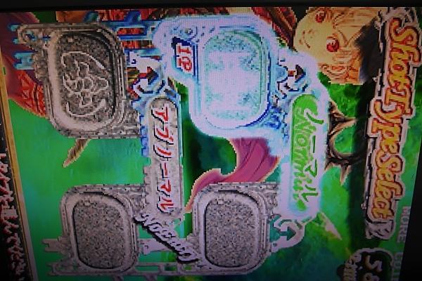 基板208: 虫姫さまふたり CAVE 動作確認済み_画像7